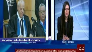 بالفيديو.. حزب التجمع: نحترم الحكم بعدم دستورية 'الدوائر الانتخابية'.. ومطلوب محاسبة المتسبب في ذلك