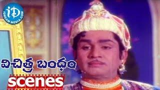 Vichitra Bandham Scenes - Nageshwara Rao Accepts Vani Sri's Proposal - Nageshwara Rao - IDREAMMOVIES