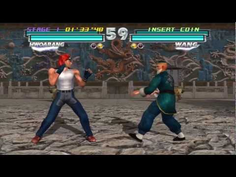 Tekken Tag Tournament Gameplay from Tekken Hybrid HD PS3
