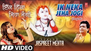 IK NEKA JEHA JOGI Punjabi Balaknath Bhajan I New Full HD Video Song - TSERIESBHAKTI