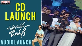 CD Launch || Vunnadhi Okate Zindagi Audio Launch | Ram, Anupama, Lavanya, DSP - ADITYAMUSIC