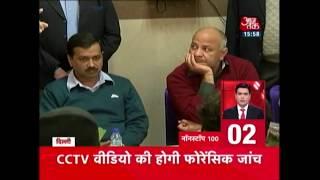 Nonstop 100 | Delhi Slap-gate; Delhi Police Will Interrogate 9 AAP Legislators - AAJTAKTV