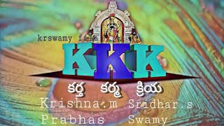 KKK //కర్త కర్మ క్రియ latest Telugu short film// ..SVSV CREATIONS // - YOUTUBE