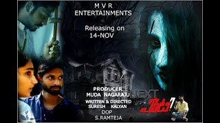NEXT ENTI Latest Telugu short film Naga mudiraj - YOUTUBE