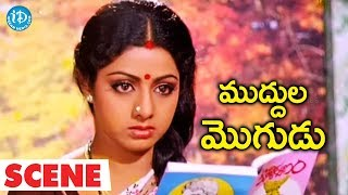 Muddula Mogudu Scenes - Sridevi Comes To Know That Her Husband Is An Author || ANR, Sridevi - IDREAMMOVIES