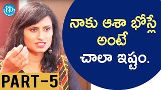 Singer Kousalya Exclusive Interview - Part #5 || Dialogue With Prema - IDREAMMOVIES