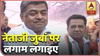 Chirag Paswan describes BK Hariprasad's statement shameful - ABPNEWSTV