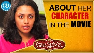 Actress Malavika Nair About Her Character In The Movie    Talking Movies With iDream - IDREAMMOVIES