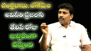 YSRCP Party Leader Karumuri Venkata Reddy Exclusive Interview | #Part-1 | TVNXT Hotshot - MUSTHMASALA