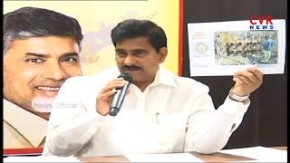 TDP Minister Devineni Uma Fires on YS Jagan  over Polavaram Project Works | CVR News - CVRNEWSOFFICIAL