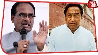 BJP Lashes Out At Kamal Nath For Comments On Tickets For Female Candidates - AAJTAKTV