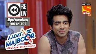 Weekly Reliv - Aadat Se Majboor - 19th Feb to 23rd Feb 2018 - Episode 100 to 104 - SABTV
