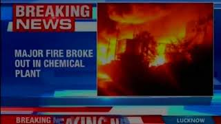 Series of blasts in chemical factory at Behra village; 5 fire tenders, 3 ambulances rushed to spot - NEWSXLIVE