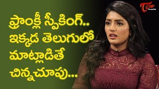Eesha Rebba Shocking Comments On Telugu Film Industry | Telugu Celebrities Interview | TeluguOne - TELUGUONE