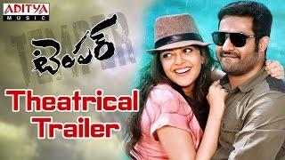 Temper Theatrical Trailer Launch - Jr.Ntr, Kajal Agarwal - ADITYAMUSIC