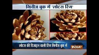 Surat: Rs 28 crore diamond ring enters Guinness Book of World Records - INDIATV