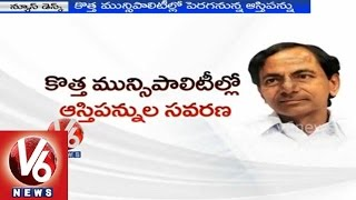 Telangana government plans to increase the property tax in state - Hyderabad - V6NEWSTELUGU