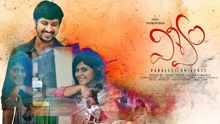 Vishwam - Latest Telugu Short Film 2018 || Directed by Yasaswi Prasadam - YOUTUBE