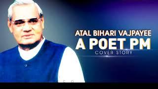 Atal Bihari Vajpayee India's poet PM; Politician by work, poet at heart - NEWSXLIVE