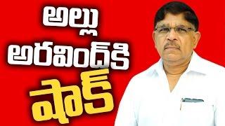 Big shock for Allu Aravind || Latest Telugu news 2017 - IGTELUGU