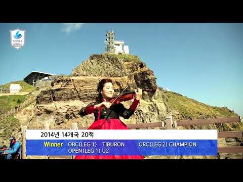 제10회 코리아컵 국제요트대회 메인영상