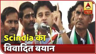 Scindia's controversial statement in MP causes stir - ABPNEWSTV