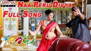 Galata Telugu Movie Naa Peru Divya Full Song || Sree, Hari Priya - ADITYAMUSIC