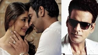 Bollywood News in 1 minute - 19/08/2014 - Kareena Kapoor, Ajay Devgan, Manoj Bajpai