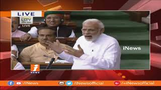 PM Narendra Modi Speech On No Confidence Motion In  In Lok Sabha | iNews - INEWS