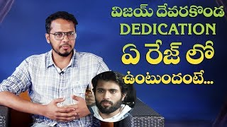 I am sorry if Vijay Deverakonda fans are disappointed: Taxiwaala director Rahul Sankrityan - IGTELUGU