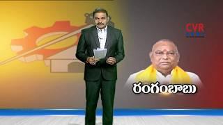 MP Rayapati Sambasiva Rao entered his son into Politics | CVR News - CVRNEWSOFFICIAL