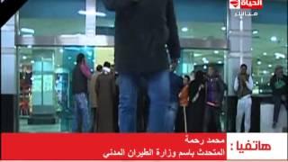 """""""الطيران المدني"""": أعداد العائدين من ليبيا تنخفض تدريجيا"""