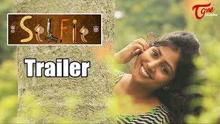 Selfie (Romantic Crime Story) || Telugu Short Film 2017 (Trailer) || By Anwesh Vavinila - TELUGUONE