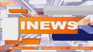 ఫెర్రీఘాట్ వద్ద మరో విషాదం | 4 Students Goes Missing At Ferry Ghat In Ibrahimpatnam | iNews - INEWS