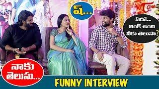 Gang Leader Team Funny Interview | Vinayaka Chavithi Special | Nani, Kartikeya, Priyanka | TeluguOne - TELUGUONE