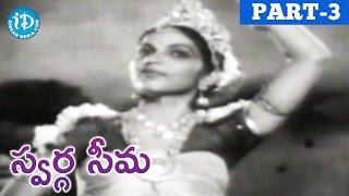 Swarga Seema Full Movie Part 3 || Chittor V Nagaiah, B Jayamma, Bhanumathi || B N Reddy - IDREAMMOVIES