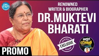 Renowned Writer & Biographer Dr.Muktevi Bharati Interview- Promo | Akshara Yathra With Mrunalini #21 - IDREAMMOVIES