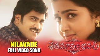 Nilavade Madi Nilavade Full Video Song - Shatamanam Bhavati | Sharwanand, Anupama - DILRAJU