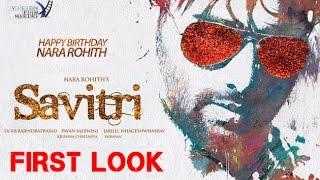 Nara Rohit's 'Savitri' FIRST LOOK Poster | Lehren Telugu - LEHRENTELUGU