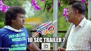 Garam 10 sec trailer 7 - idlebrain.com - IDLEBRAINLIVE