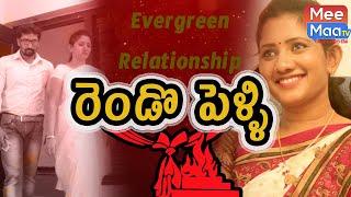 Rendo Pelli Telugu Short Film 2019   Second Marriage Short Film   Tollywood  VISION STUDIOS - YOUTUBE
