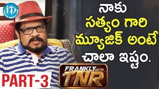 Director Geetha Krishna Interview Part #3 || Frankly With TNR || Talking Movies With iDream - IDREAMMOVIES