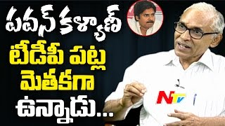 Pawan Kalyan is not Criticizing TDP: BV Raghavulu || Point Blank || NTV - NTVTELUGUHD