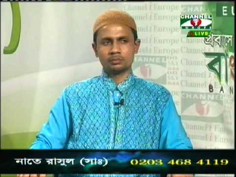 watch live Bangla nat a rasul (sw) by:A Quddus