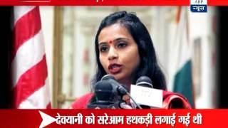 Humiliation of diplomat Devyani: What angry India did on Tuesday - ABPNEWSTV