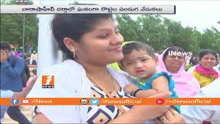 Historic Rottela Panduga Starts In Nellore | Devotees Exchange Roties at Swarnala Cheruvu | iNews - INEWS