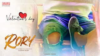 Rory Movie First Glimpse Teaser || Charan Rory || Valentines Day || IndiaGlitz Telugu - IGTELUGU