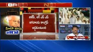 Karnataka : Rahul Gandhi says hope BJP has learnt its lesson over Yeddyurappa resignation | CVR News - CVRNEWSOFFICIAL