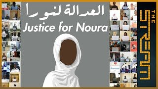 🇸🇩 #JusticeForNoura: Will outcry overturn death penalty for Sudanese teen? | The Stream - ALJAZEERAENGLISH