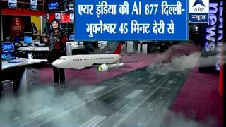 Weather update for 27 December l Fresh fog in the capital - ABPNEWSTV